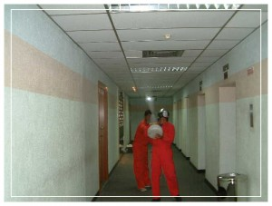 AEGIS Treatment During SARS