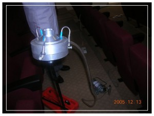 Decontamination and AEGIS Treatment in a Government Auditorium