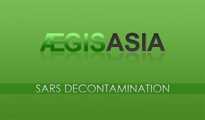 AEGIS Asia Sars Decontamination Video